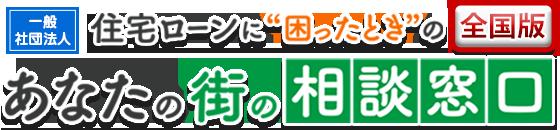 全国版ページ